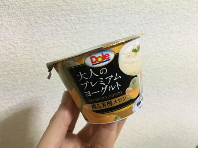 Dole大人のプレミアムヨーグルト「香る芳醇メロン」←食べてみた