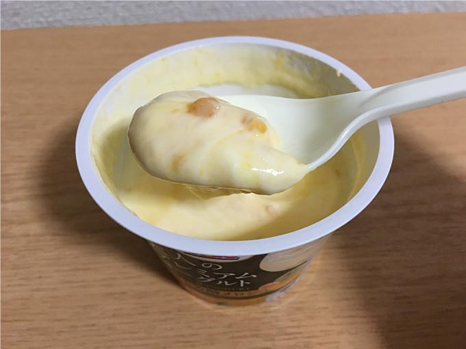 Dole大人のプレミアムヨーグルト「香る芳醇メロン」←食べてみた5