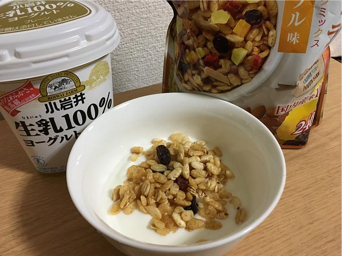 むらせライスグラノーラ「メープル味(フルーツミックス)」←食べてみた5