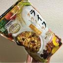 むらせライスグラノーラ「メープル味(フルーツミックス)」←食べてみた