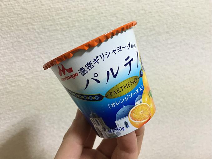 森永パルテノヨーグルト「オレンジソース入り」←つぶつぶオレンジ&なめらか食感が旨い!
