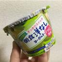 グリコ「朝食洋なしヨーグルト」←食べてみた