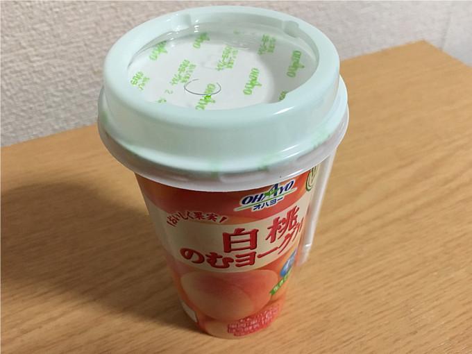 オハヨー「白桃のむヨーグルト L-55乳酸菌」←すっきりテイストですね!2