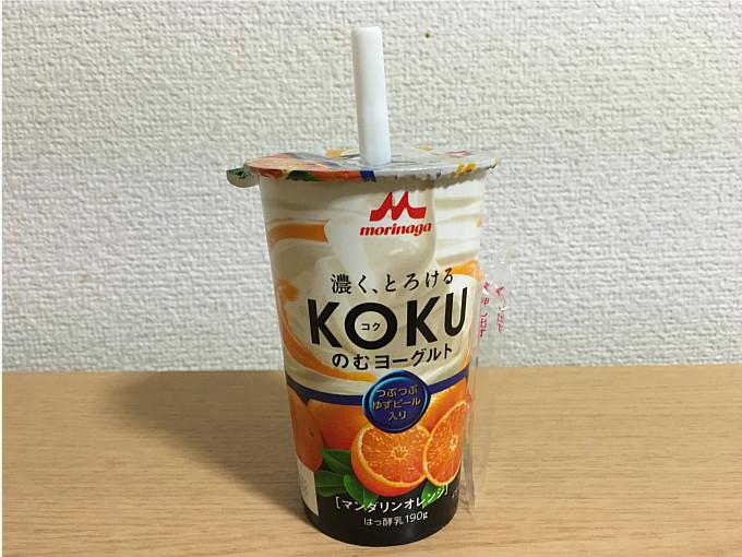 「森永KOKUのむヨーグルト マンダリンオレンジ」←飲んでみた4