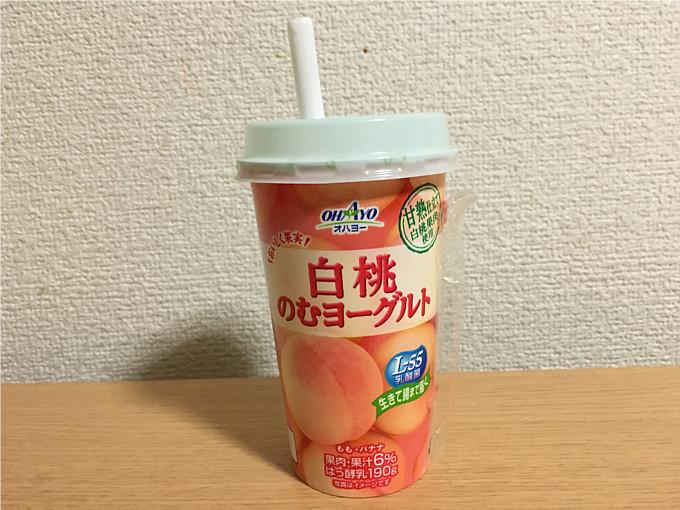 オハヨー「白桃のむヨーグルト L-55乳酸菌」←すっきりテイストですね!5