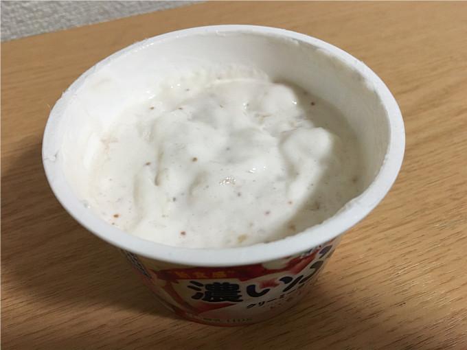 オハヨー「濃いふわクリーミーヨーグルト(いちじく)」←食べてみた5