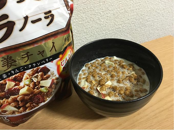 ごろっとグラノーラ「生姜チャイ」←あったか(ホット)グラノーラ食べてみた!7