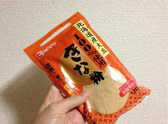 妊婦の便秘におすすめ→「これでフルーツ10種類ヨーグルト」に、きな粉をトッピング!