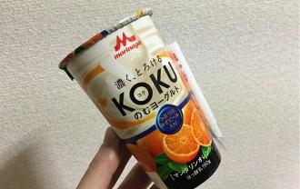 「森永KOKUのむヨーグルト マンダリンオレンジ」←飲んでみた