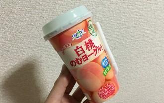 オハヨー「白桃のむヨーグルト L-55乳酸菌」←すっきりテイストですね!
