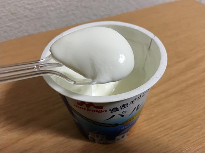 森永パルテノヨーグルト「オレンジソース入り」←つぶつぶオレンジ&なめらか食感が旨い!6
