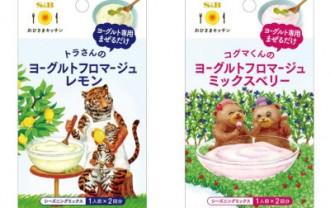エルビーおひさまキッチン「ヨーグルトフロマージュレモン、ミックスベリー」新発売