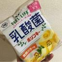 コイケヤポリンキー「乳酸菌(EC-12株配合)」←スナック菓子でも乳酸菌がとれる!