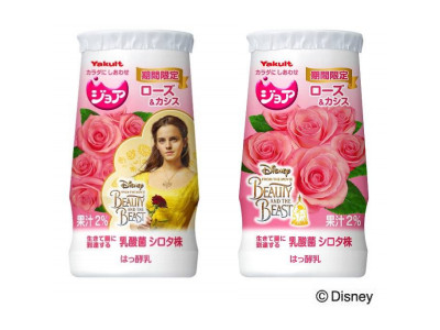 ジョア・ローズ&カシス新発売|ディズニー映画「美女と野獣」記念パッケージ!