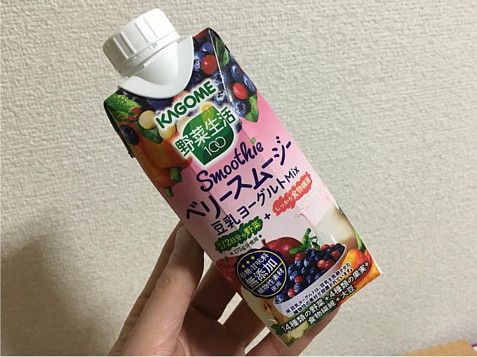 カゴメ野菜生活100「ベリースムージー豆乳ヨーグルトMix」←飲んでみた