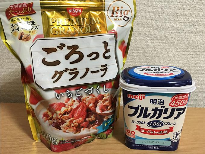 日清シスコ「ごろっとグラノーラいちごづくし」←これはおいしいですね!