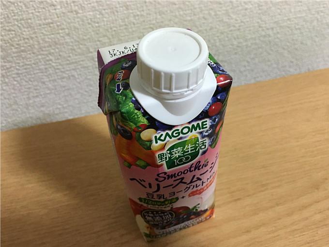 カゴメ野菜生活100「ベリースムージー豆乳ヨーグルトMix」←飲んでみた5