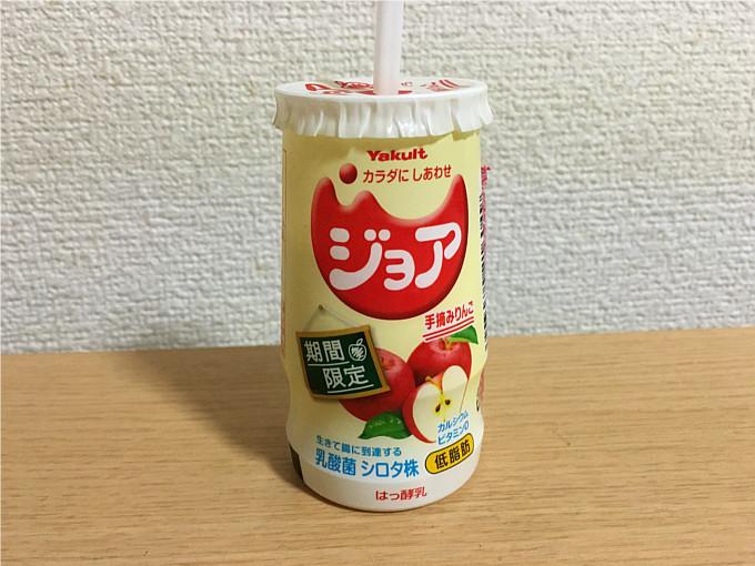 ジョア「手摘みりんご」←飲んでみた5