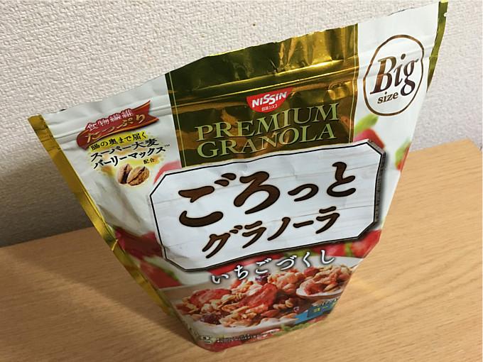 日清シスコ「ごろっとグラノーラいちごづくし」←これはおいしいですね!7