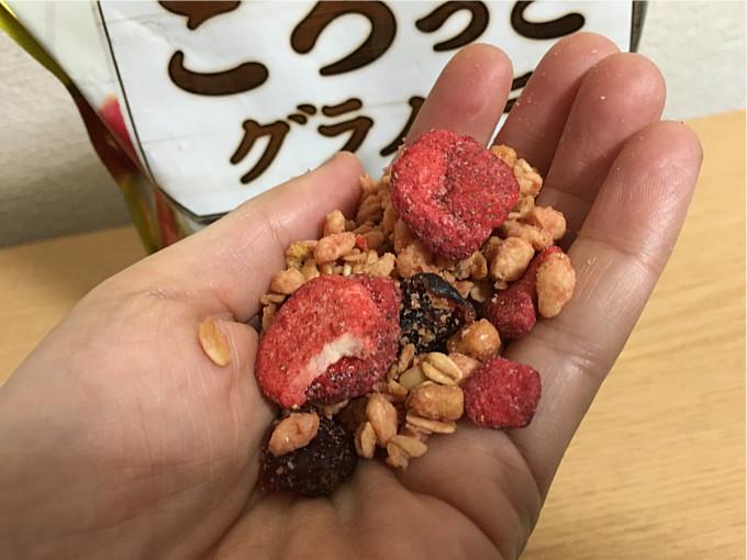 日清シスコ「ごろっとグラノーラいちごづくし」←これはおいしいですね!5