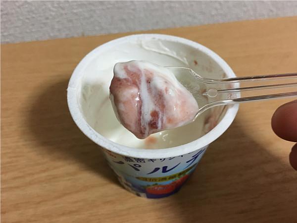 ギリシャヨーグルト「パルテノストロベリーソース」←食べてみた6