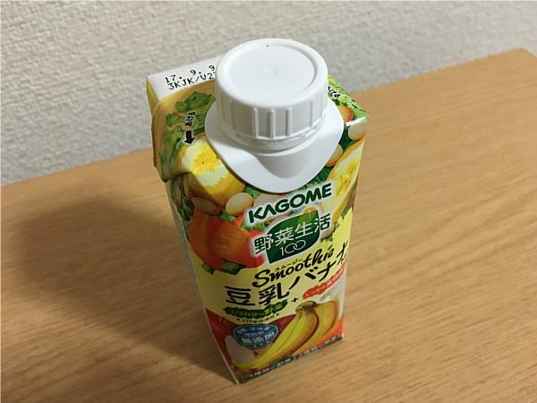カゴメ野菜生活100「スムージー豆乳バナナMix」←おいしくておすすめ!2