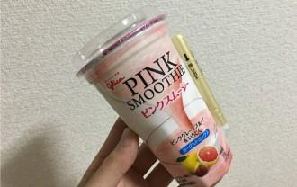 グリコ「ピンクスムージー(ヨーグルトミックス)」←う~ん...飲んでみた