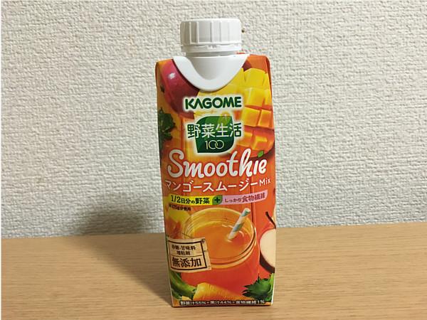カゴメ野菜生活100「マンゴースムージーMix」←自然な甘さがいいね~!5