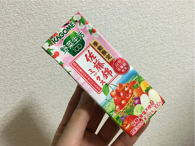 カゴメ野菜生活100「佐藤錦ミックス」←季節限定商品飲んでみました!