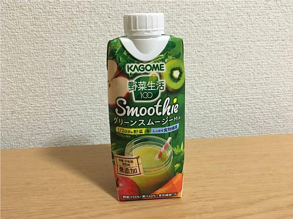 カゴメ野菜生活100「グリーンスムージーMix」←飲んでみた5