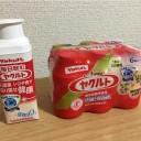 セブンイレブンnanacoで「ヤクルトパック&毎日飲むヤクルト」5個購入→1本もらえる(毎日飲むヤクルト)に挑戦!