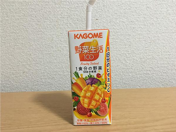 カゴメ野菜生活100「1日分のビタミンC」←フルーティで中々おいしいね!6