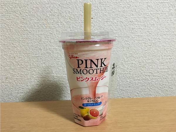 グリコ「ピンクスムージー(ヨーグルトミックス)」←う~ん...飲んでみた5