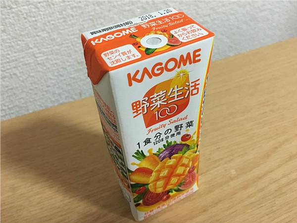 カゴメ野菜生活100「1日分のビタミンC」←フルーティで中々おいしいね!2