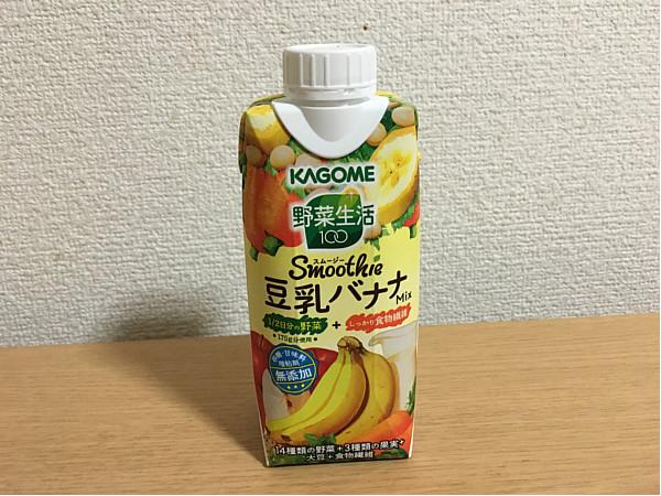 カゴメ野菜生活100「スムージー豆乳バナナMix」←おいしくておすすめ!5