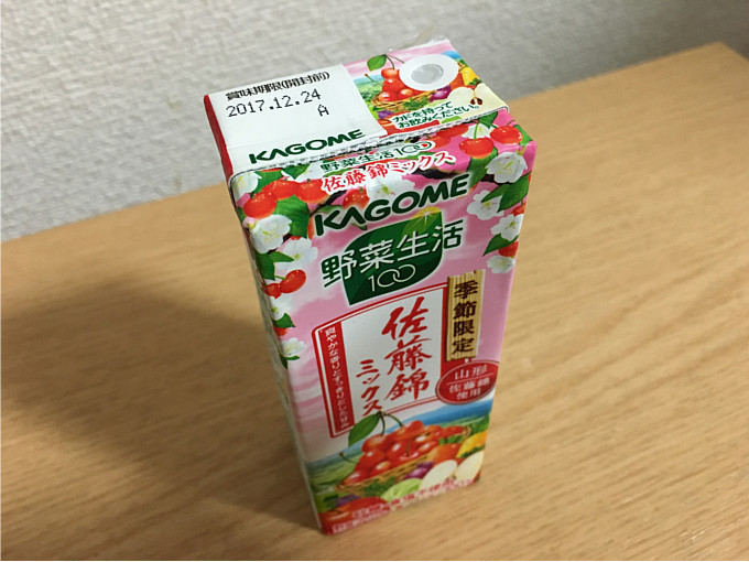 カゴメ野菜生活100「佐藤錦ミックス」←季節限定商品飲んでみました!2