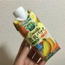 カゴメ野菜生活100「スムージー豆乳バナナMix」←おいしくておすすめ!