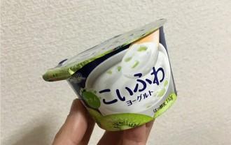 こいふわキウイヨーグルト←ふんわり甘酸っぱくおいしいね!