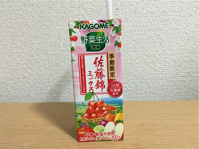 カゴメ野菜生活100「佐藤錦ミックス」←季節限定商品飲んでみました!5