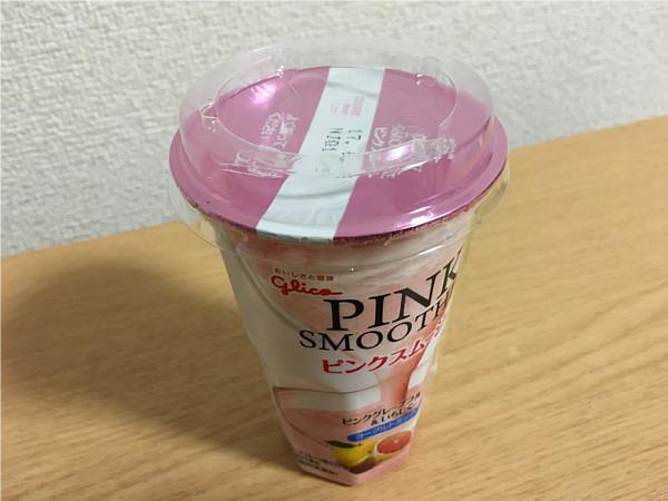 グリコ「ピンクスムージー(ヨーグルトミックス)」←う~ん...飲んでみた2