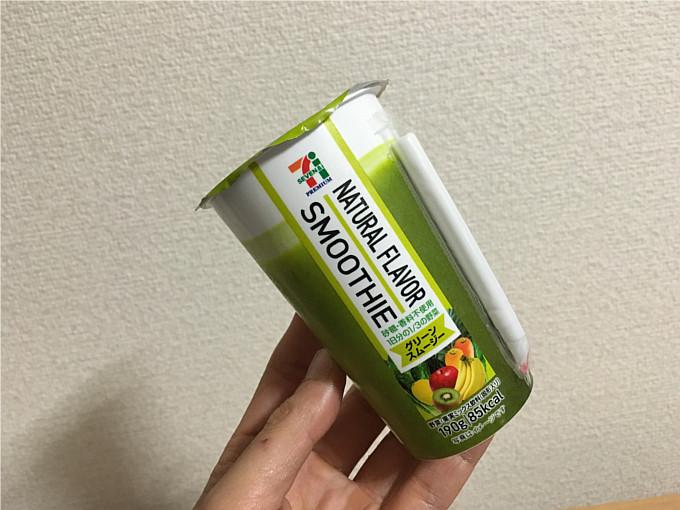 セブンイレブン「グリーンスムージー」←飲んでみた...1日の1/3の野菜が摂れる!