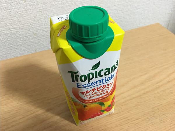 トロピカーナエッセンシャルズ「マルチビタミン(オレンジブレンド)」←飲んでみました2