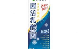 伊藤園「菌活乳酸菌」←飲むヨーグルト新発売