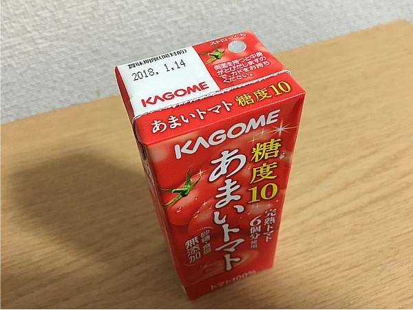 カゴメ「あまいトマト」←この自然なうまさが癖になるかも!4