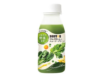 一日分の野菜が摂れる~ドトール「スムージーグリーン」←7月4日~新発売!