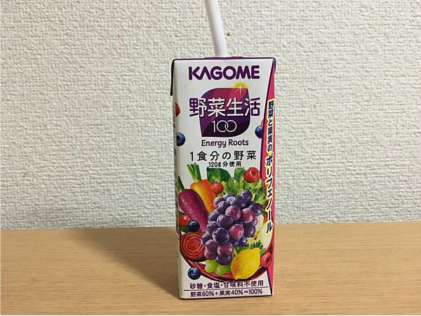 カゴメ野菜生活100「ポリフェノール」←飲んでみました6