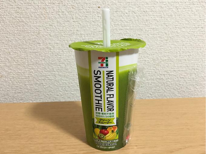セブンイレブン「グリーンスムージー」←飲んでみた...1日の1/3の野菜が摂れる!5