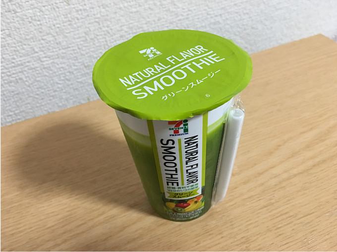 セブンイレブン「グリーンスムージー」←飲んでみた...1日の1/3の野菜が摂れる!2