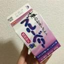 日清ヨーク「十勝のむヨーグルトブルーベリー」←たっぷり摂りたい時にはいいかもね!2