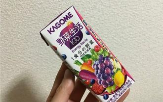 カゴメ野菜生活100「ポリフェノール」←飲んでみました